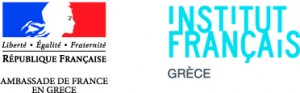 LOGO_FRENCH_INSTITUTE